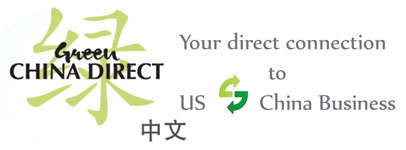 GreenChinaDirect.com